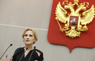 Russia's State Duma Deputy Speaker Irina Yarovaya