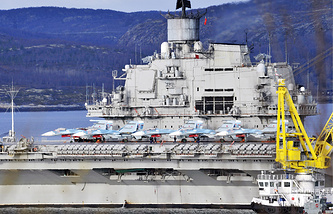 The Russian aircraft carrier Admiral Kuznetsov