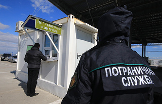 Dzhankoi checkpoint in Crimea