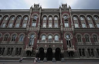 The National Bank of Ukraine