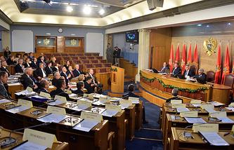 Montenegro Parliament in Podgorica