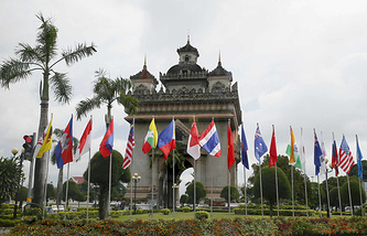 Flags of the 10-member ASEAN and its dialogue partners