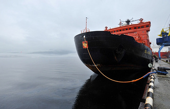 50 Let Pobedy nuclear-powered icebreaker