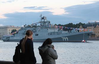 Project 11356 frigate