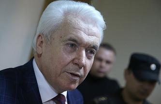 Vladimir Oleinik