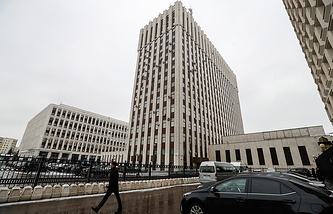 Russia's Justice Ministry