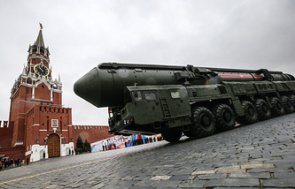 RS-24 Yars ballistic missile system