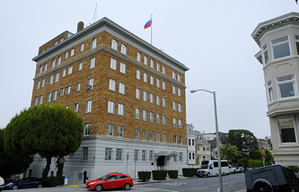 Consulate-General of Russia in San Francisco
