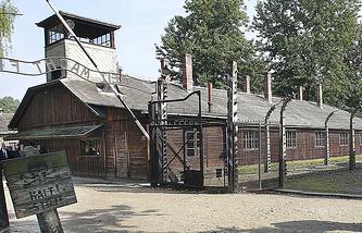 Auschwitz-Birkenau extermination camp