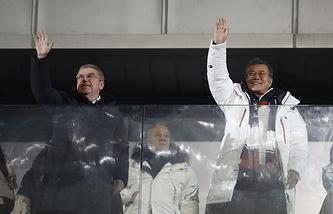 IOC president Thomas Bach and South Korean President Moon Jae-in