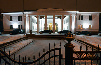 A government residence, where members of the Contact Group on the Settlement in Eastern Ukraine inked an agreement in Minsk