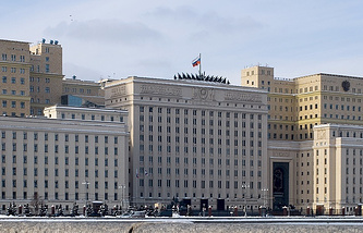 Russia's Defense Ministry