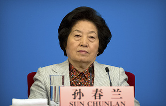 Vice Premier of the State Council of the People's Republic of China Sun Chunlan