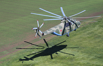Mi-26 helicopter
