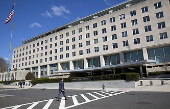 Office of the US Department of State