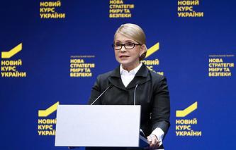 Yulia Timoshenko, the leader of Ukraine's Batkivshchina party