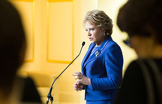 Russian Federation Council upper house's Speaker Valentina Matviyenko
