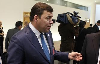 Губернатор Свердловской области на Генеральной ассамблее Международного бюро выставок в Париже