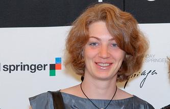Елизавета Осетинская