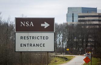 Дорожный указатель возле штаб-квартиры Агентства национальной безопасности США
