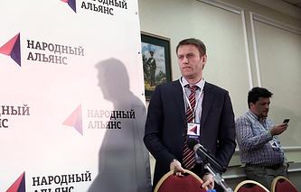 """Съезд партии """"Народный альянс"""" в Москве"""
