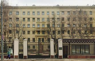 Здание ГУВД Москвы, улица Петровка, 38