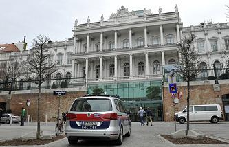 Palais Coburg, в котором будут проходить переговоры