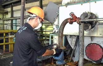 Приаргунское производственное горно-химическое объединение