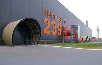 Проходная трубоэлектросварочного цеха «Высота 239» на ОАО «Челябинский трубопрокатный завод»