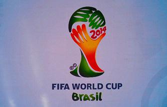 Логотип ЧМ-2014 в Бразилии