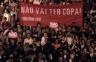 Демонстрация протеста против чемпионата мира