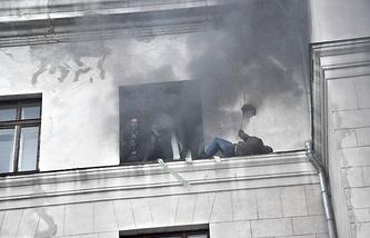 Пожар в Доме профсоюзов в Одессе 2 мая