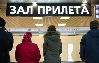 Работа аэропорта Кольцово