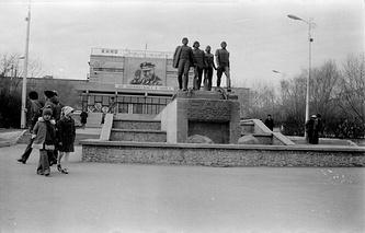 """Памятник """"БАМ. Дорога дружбы"""" 1970-е"""