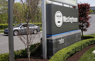 Власти США обвинили китайских офицеров в шпионаже за Westinghouse и еще несколькими компаниями