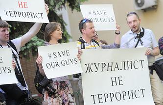 """Пикет за освобождение журналистов """"Lifenеws"""". 21 мая 2014"""