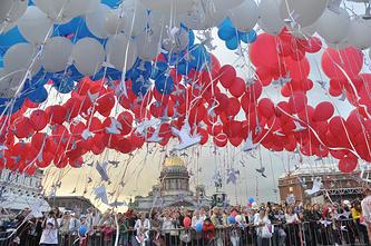 Празднование Дня государственного флага России в Санкт-Петербурге