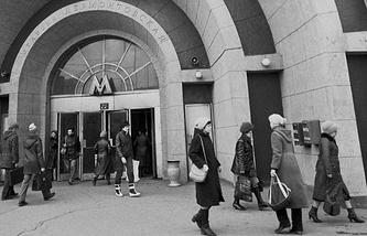 """Станция метро """"Лермонтовская"""", 1984 год"""