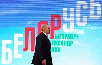 Президент Белоруссии Александр Лукашенко на пресс-конференции во Дворце республики. Минск, 2010 год