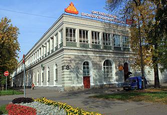 Хлебозавод Василеостровского района