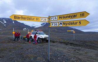 Перекрытие дорог в районе вулкана Баурдарбунга