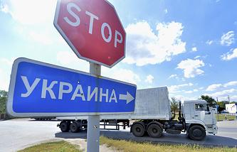 """Российско-украинская граница, КПП """"Донецк"""""""