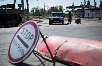 Ситуация в селе Карловка Донецкой области