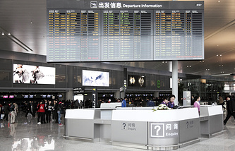 Терминал в одном из международных аэропортов Китая