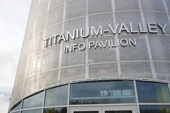 """Выставочный павильон """"Инфо-Куб"""" особой экономической промышленно-производственной зоны """"Титановая долина"""""""
