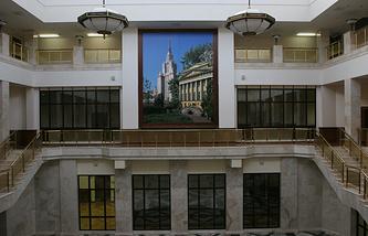 Здание научной библиотеки МГУ