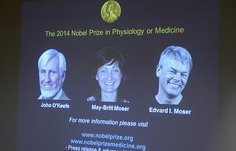 Лауреаты Нобелевской премии по медицине за 2014 год