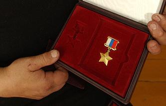 Золотая звезда Героя России