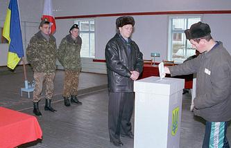 Украина, выборы, 1998 год