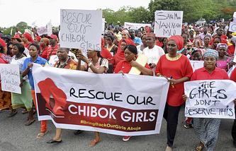 Марш протеста, посвященный похищенным школьницам